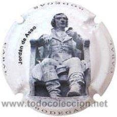 Coleccionismo de cava: PLACA AUTONOMICA ARAGÓN BODEGAS CABAL 2014 CHAPA CAVA JORDAN DE ASSO ZKR. Lote 179522227