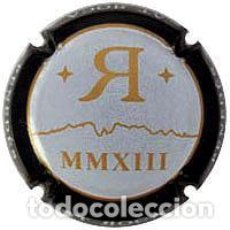 Coleccionismo de cava: PLACA DE CAVA - AGUSTI TORELLO VIADER 31707. Lote 69088717