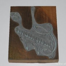 Coleccionismo de cava: (M) CHAMPAGNE - PLANCHA DE IMPRIMIR DE ZINC, 15 X 12 CM, BUEN ESTADO. Lote 72454003