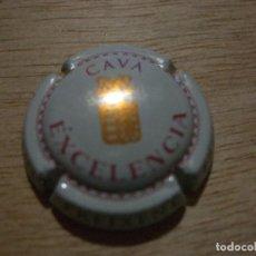 Coleccionismo de cava: 1 PLACA DE CAVA FREIXENET EXCELENCIA ERROR FALLO IMPRENTA GRAFIA LEER ANUNCIO - PLACAS CHAPA CHAPAS. Lote 82666612