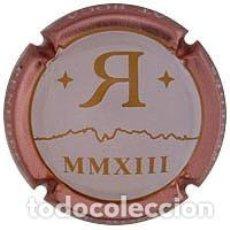 Coleccionismo de cava: PLACA DE CAVA AGUSTI TORELLÓ ROCA Nº VIADER 31708. Lote 96105755