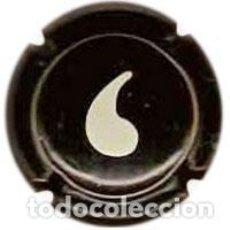 Coleccionismo de cava: PLACA DE CAVA - BERRAL I MIRÓ - Nº VIADER 6558. Lote 103848487