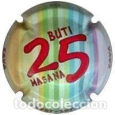 Coleccionismo de cava: PLACA DE CAVA - BUTI MASANA - X 95708. Lote 103857759
