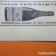 Coleccionismo de cava: PUBLICIDAD 1929 - COL.INDUSTRIAS - CAVAS JERONIMUS SAN SADURNO DE NOYA. Lote 104730947