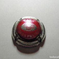 Coleccionismo de cava: DIFICIL CHAPA DE CAVA TORRES PRUNERA. Lote 105117295