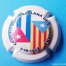 Coleccionismo de cava: CHAPA PLACA DE CAVA CONSTITUCION CATALANA DE L'HAVANA CUBA. Lote 139790201