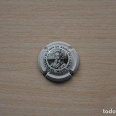 Coleccionismo de cava: CHAPA CAVA EL CAVA DE ARAGON MIQUEL SERVET. Lote 160354910