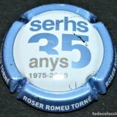 Coleccionismo de cava: PLACA DE CAVA - ROSER ROMEU TORNÉ - SERHS 35 ANYS 1975-2010. Lote 174572912