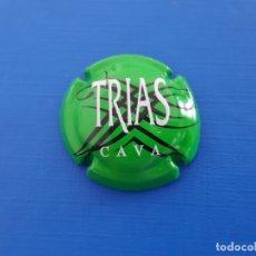 Coleccionismo de cava: CHAPA DE CAVA TRIAS VIADER 7463. Lote 175324159