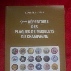 Coleccionismo de cava: LAMBERT 2008 CATALOGO VALORACION PLACAS CHAMPAGNE FRANCES. Lote 183445425