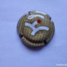 Coleccionismo de cava: PLACA DE CAVA MARTI SERDA Nº 85131. Lote 205569908