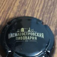 Coleccionismo de cava: A431. PLACA DE CAVA INTERNACIONAL RUSA. Lote 222914062