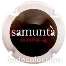 Collectionnisme de cava: CHAPA CAVA - SAMUNTÀ : PLACA COLOR BLANCA NEGRA - MSAA140346. Lote 225703825