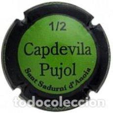 Collectionnisme de cava: PLACA CHAPA CAVA - CAPDEVILA PUJOL 1/2 AMPOLLA - COLOR VERD. Lote 229011560