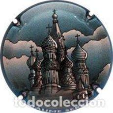 Coleccionismo de cava: PLACA CHAPA CAVA - JAUME SERRA - SERIE 5 - BASILICA DE SAN BASILIIO - MOSCÚ. Lote 244196555
