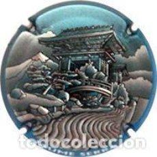 Coleccionismo de cava: PLACA CHAPA CAVA - JAUME SERRA - SERIE 5 -. Lote 244196595