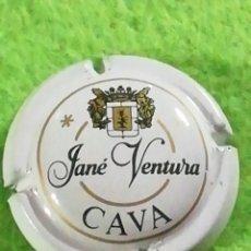 Coleccionismo de cava: CHAPA CAVA JANE VENTURA. Lote 260433085