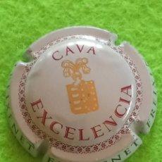Coleccionismo de cava: CHAPA CAVA FREIXENET EXCELENCIA.. Lote 268308174