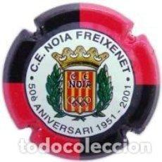 Coleccionismo de cava: PLACA DE CAVA - PIRULA - COMMEMORATIVAS - C.E. NOIA FREIXENET - 50 ANIVERSARI - X 1185. Lote 278557028