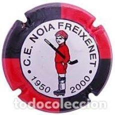 Coleccionismo de cava: PLACA DE CAVA - PIRULA - COMMEMORATIVAS - C.E. NOIA FREIXENET - 1950-2000 - X 1186. Lote 278557233