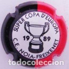 Coleccionismo de cava: PLACA DE CAVA - PIRULA - COMMEMORATIVAS - C.E. NOIA FREIXENET - SUPER COPA D'EUROPA 1989 - X 11880. Lote 278557338