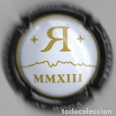 Coleccionismo de cava: CHAPA / PLACA - CAVA - ROCA - R - MMXIII - 2013 - PENEDES. Lote 294092523
