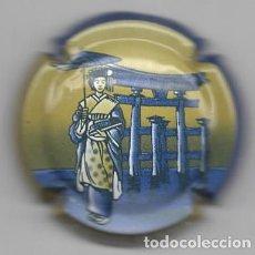 Coleccionismo de cava: CHAPA / PLACA - CAVA - JAUME SERRA. Lote 294102668