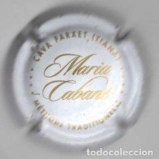 Coleccionismo de cava: CHAPA / PLACA - CAVA - PARXET - MARIA CABANE - TIANA - BARCELONA - FONDO BLANCO LETRAS DORADAS. Lote 294103418