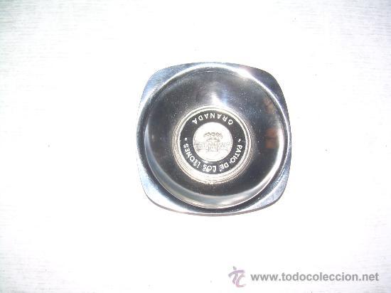 CENICERO - PATIO DE LOS LEONES DE GRANADA - METAL (Coleccionismo - Objetos para Fumar - Ceniceros)