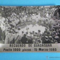 Ceniceros: CENICERO RECUERDO DE GUADASUAR. PAELLA 1000 PLAZAS - 15 MARZO 1980. FORMATO 12 X 9 CM. Lote 47043018
