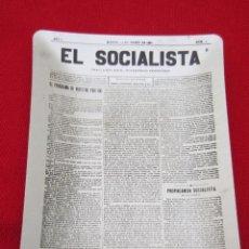 Ceniceros: CENICERO DE ALUMINIO. EL SOCIALISTA.AÑOS 70.. Lote 48713820