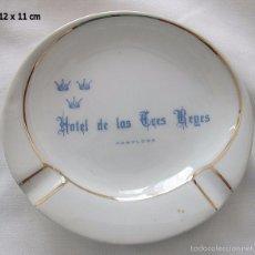 Ceniceros: CENICERO ANTIGUO HOTEL LOS TRES REYES PAMPLONA. Lote 59993155