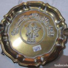 Ceniceros: CENICERO METÁLICO ISRAELÍ. 13 CMS. DIÁMETRO.. Lote 62075452