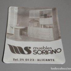 Ceniceros: MUEBLES SORIANO - CENICERO VINTAGE. Lote 68623305