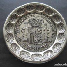 Ceniceros: PLATITO O CENICERO METAL 5 PESETAS. Lote 122295519