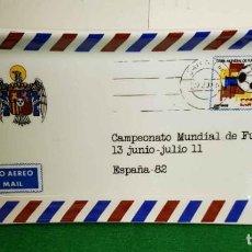 Ceniceros: CENICERO MUNDIAL DE FUTBOL 1982, ESCUDO DE LA SELECCIÓN ESPAÑOLA. Lote 176371115