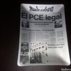 Ceniceros: CENICERO CON PORTADA DEL PERIÓDICO OBRERO.EL PCE LEGAL .. Lote 168361537