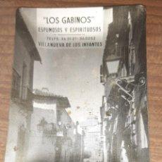 Ceniceros: CENICERO ANTIGUO DE ALUMINO PUBLICIDAD VINOS LOS GABINOS ESPUMOSOS VILLANUEVA DE LOS INFANTES. Lote 180403748