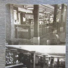 Ceniceros: CENICERO ALUMINIO HOSTAL CIUDAD DEL SOL ECIJA 1970 . TARJETERO, BANDEJA. Lote 183400485