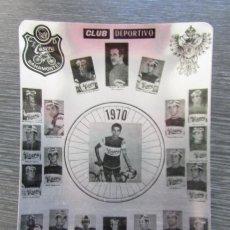 Ceniceros: CENICERO ALUMINIO GASEOSA LA CASERA BAHAMONTES EQUIPO CICLISTA 1970 . TARJETERO, BANDEJA. Lote 183404402