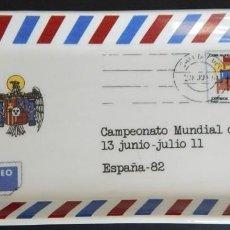 Ceniceros: ERROR EN IMPRESIÓN / CAMPEONATO MUNDIAL DE FÚTBOL ESPAÑA 82 - ÁGUILA (ESCUDO) / CORREO AÉREO. Lote 205183181