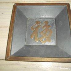 Ceniceros: CENICERO DE METAL MADE IN HONG KONG. Lote 269981763