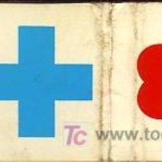 Cajas de Cerillas: CERILLAS - SANTANDER. HERMANDAD DE DONANTES DE SANGRE. Lote 7289997