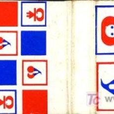 Cajas de Cerillas: CERILLAS - LANAS PINGOUIN. LANAS ESMERALDA. Lote 15049046