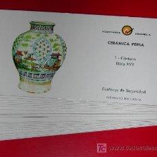 Cajas de Cerillas: CERAMICA PERSA.20 ELEMENTOS CAJITA CERILLAS.FOSFORERA ESPAÑOLA.AÑO 1977.COMPLETA. Lote 45485658