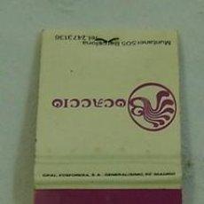 Cajas de Cerillas: CAJA CERILLAS PUBLICIDAD DISCOTECA BOCACCIO-BARCELONA-COMPLETA. Lote 13162125