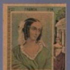 Cajas de Cerillas: COLECCIÓN ICONOFILA. SERIE: 27 Nº 19. Lote 13563998
