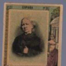 Cajas de Cerillas: COLECCIÓN ICONOFILA. SERIE: 27 Nº 33. Lote 13564339