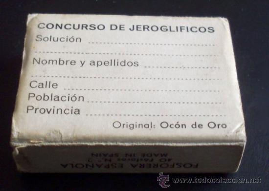 Cajas de Cerillas: CAJA DE CERILLAS - JEROGLÍFICOS - Foto 2 - 21677958