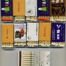Cajas de Cerillas: LOTE DE 11 CAJAS DE CERILLAS JAPONESA, SIN ESTRENAR, SON DE LOS AÑOS 70. Lote 27300582